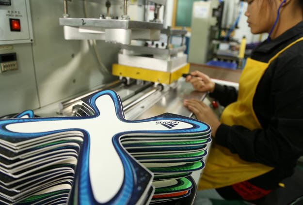 Brazuca Production 4